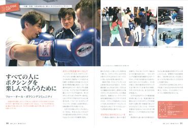 dayori2010.jpg